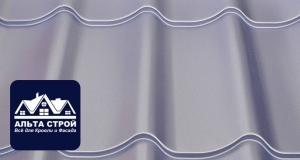 Металлочерепица Призма Prisma Aquarius