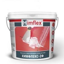 ХИМФЛЕКС 2Ф Химически стойкая эпоксидная двухкомпонентная затирка, цвет белый, 5кг