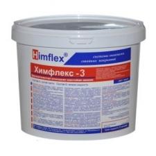 ХИМФЛЕКС 3 Химически стойкая замазка двухупаковочная, эпоксидный состав, 5 кг.