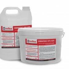 ХИМФЛЕКС EPU 605 Эластичная гидроизоляционная химически стойкая эпоксиуретановая мембрана, 15 кг.
