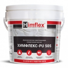 ХИМФЛЕКС PU 505 Универсальная полиуретановая химически стойкая герметизирующая мастика, 6 кг.