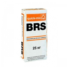 BRS Шпатлевка для бетона и ремонта усиленная волокном до 15 мм, quick-mix