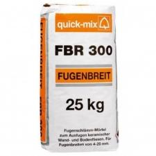 FBR 300 Затирка для широких швов «Фугенбрайт» 2-20мм., quick-mix
