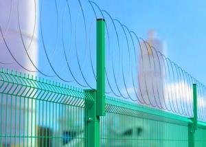 Штанга барьера безопасности I-Тип