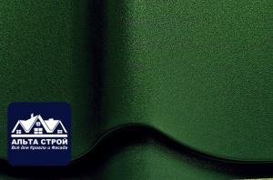 Металлочерепица Викинг (матовая) RAL 6005 Зелёный