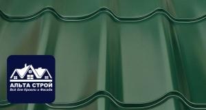 Металлочерепица Призма Prasma RAL 6005 Зелёный мох