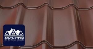 Металлочерепица Призма Prasma RAL 8017 Шоколад