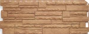 Фасадная панель Альта-Профиль Скалистый камень Памир